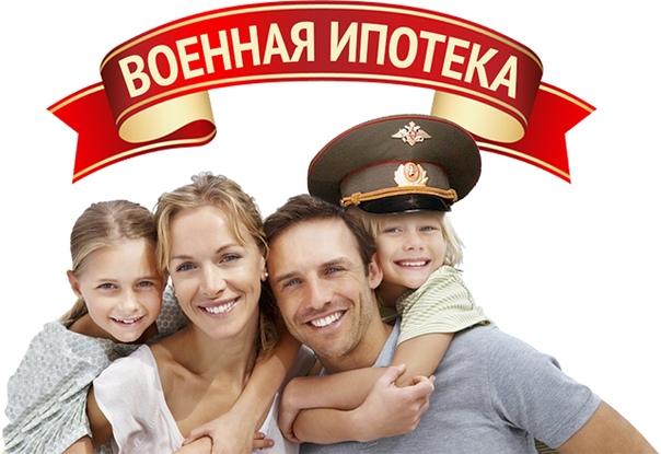 рбк банк онлайн заявка на кредит